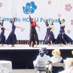 2017_9_3亀戸梅屋敷_3