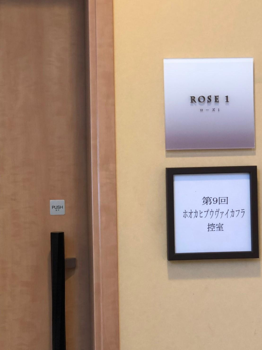 2019.2.23 ホオカヒ1日目_190509_0028