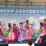 20198 世田谷区民祭り_190812_0003