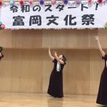 20191027 富岡公民館文化祭_191205_0002